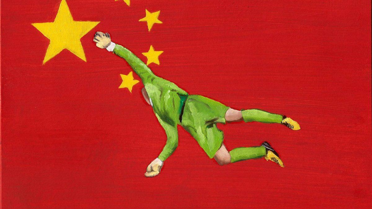 Chinese Super League: un mondo da scoprire – Parte 1
